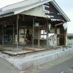 道の駅(四倉地区)