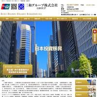 三和グループ株式会社|日本・東京エリア・不動産投資・収益物件