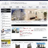世田谷区の新築一戸建・土地の不動産情報は株式会社スマイルホーム