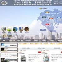 日本不動產,東京不動產,東京買房,日本房地產投資-21世紀不動產