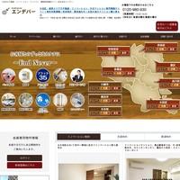 大田区の不動産、リノベーション・マンション、賃貸管理情報サイト|株式会社エンデバー