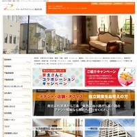 京都市の不動産・賃貸・管理・リフォーム│プレールクリエイション株式会社